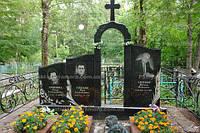 Памятник  семейный  № 14