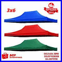 Крыша на шатер 3х6 м