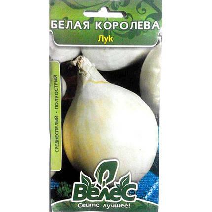 """Семена лука репчатого """"Белая королева"""" (1 г) от ТМ """"Велес"""", фото 2"""