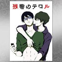 Плакат Zankyou no Terror 05