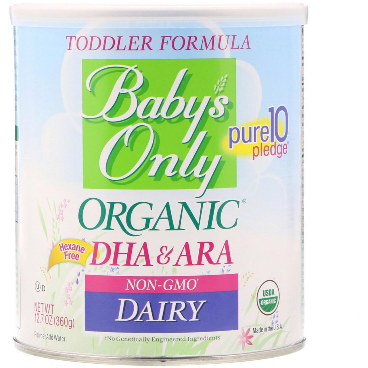 Детская смесь для младенцев Nature's One, ДГК и арахидоновая кислота, молочный продукт, 360 г