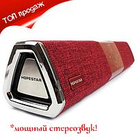 Портативная беспроводная Bluetooth колонка Hopestar A3