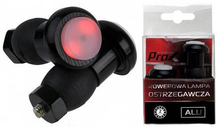Заглушки в руль Prox Lupi с подсветкой (a-O-b-p-0215), фото 2