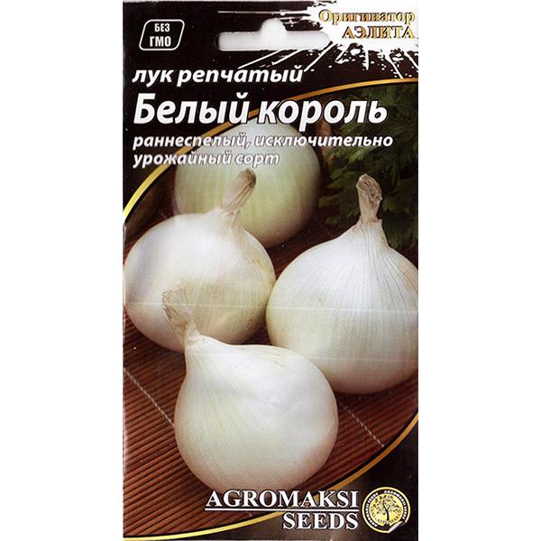 """Насіння цибулі ріпчастої """"Білий король"""" (1 р) від Agromaksi seeds"""