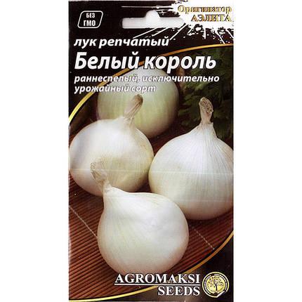 """Насіння цибулі ріпчастої """"Білий король"""" (1 р) від Agromaksi seeds, фото 2"""