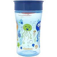 NUK, Magic 360, волшебная чашка-непроливайка, с 12 месяцев, для мальчиков, 10 унц (300 мл), фото 1