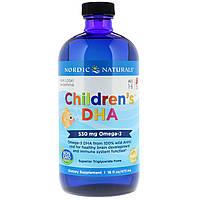 Nordic Naturals, ДГК (докозагексаеновая кислота) для детей, со вкусом клубники, 16 жидких унций (473 мл)