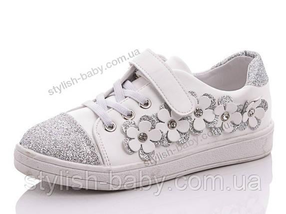 7e6cee8f2 Детская обувь в Одессе. Детская спортивная обувь бренда Yalike для девочек  (рр. с 30 по 37)