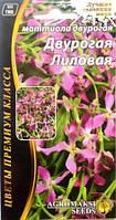 Семена цветов Маттиола Двурогая лиловая, 1г, фото 1