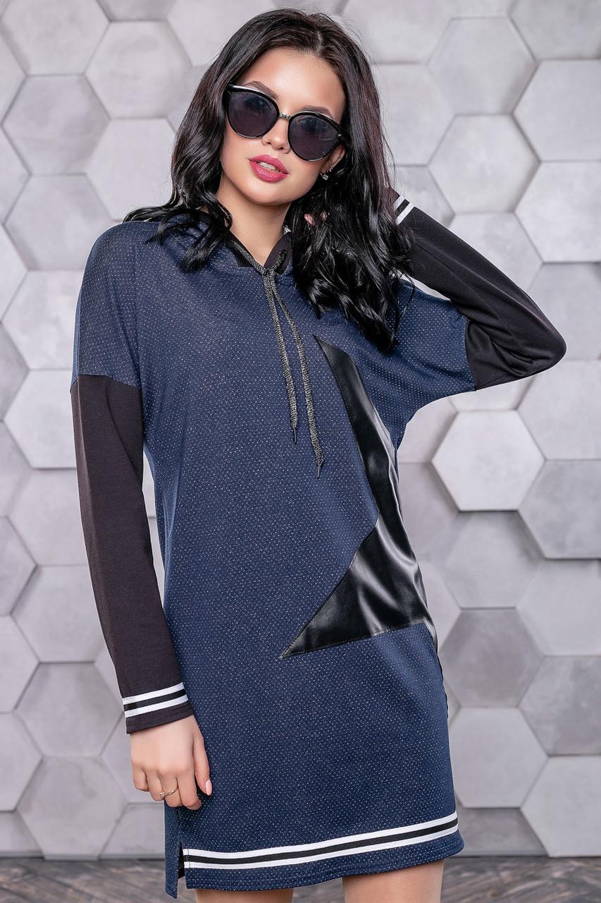 5977250f8a5 💎Короткое синее платье с капюшоном   Размер S M L XL   Код P16А6В1 -  3152+Н