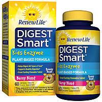 Renew Life, Digest Smart, Kids Enzyme, ягодный взрыв, 60 жевательных таблеток