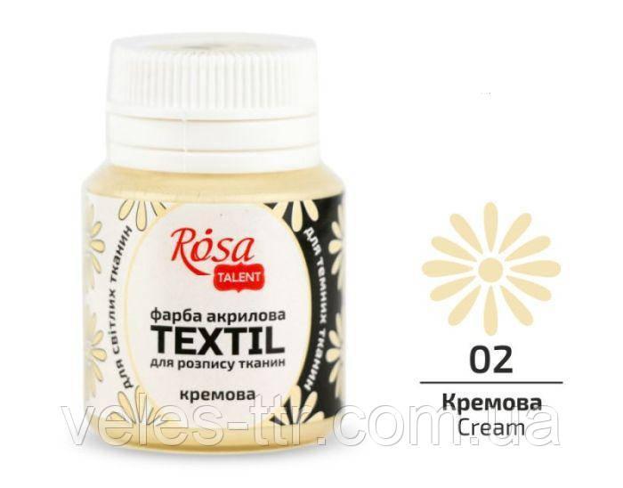 Акрилова фарба для розпису тканин КРЕМОВА 20мл ROSA 2