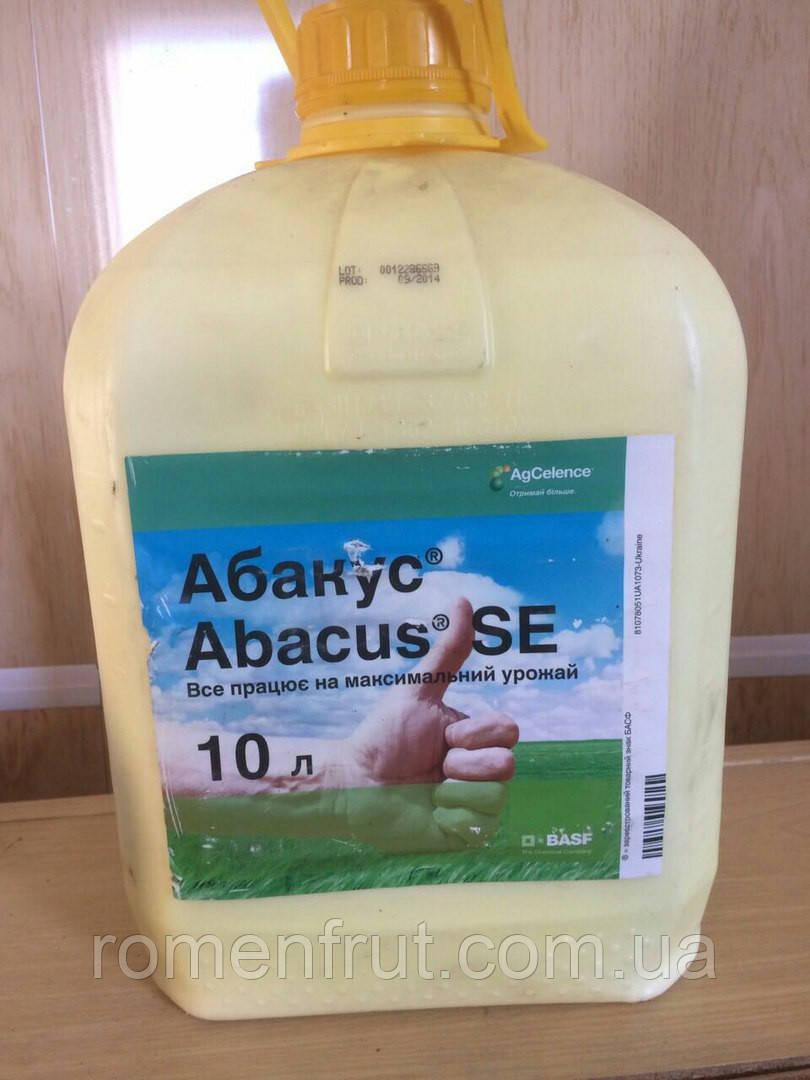 Абакус (фунгицид)