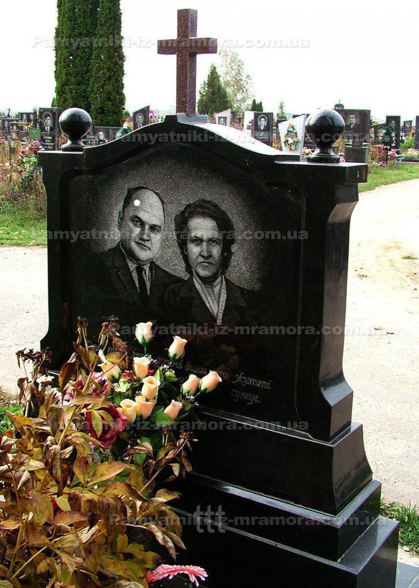 Семейное надгробие № 23