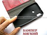 Женский красный чехол книжка противоударный для Xiaomi Redmi Note 5 в эко коже PU + портмоне, фото 2