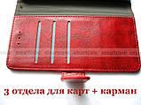 Женский красный чехол книжка противоударный для Xiaomi Redmi Note 5 в эко коже PU + портмоне, фото 5