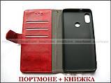 Женский красный чехол книжка противоударный для Xiaomi Redmi Note 5 в эко коже PU + портмоне, фото 3