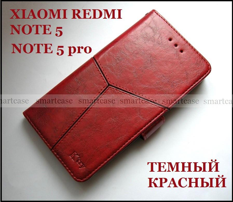 Женский красный чехол книжка противоударный для Xiaomi Redmi Note 5 в эко коже PU + портмоне