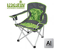 Кресло складное Norfin Verdal NF( мах 140 кг)