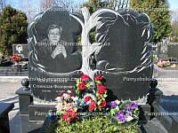 Двойное надгробие с деревом  № 28