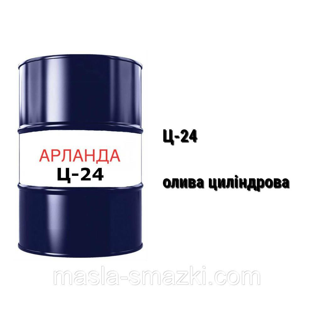 Масло цилиндровое Ц-24
