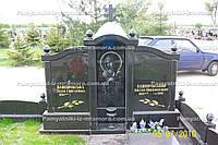 Двойной памятник с сусальным золотом № 29