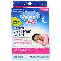 Hyland's, Для малышей, обезболивание при болях во рту, для приема на ночь, 125 быстрорастворимых таблеток