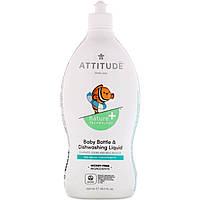 ATTITUDE, Little One, Жидкое средство для мытья детских бутылочек и посуды, Грушевый нектар, 23,7 ж. унц.(700 мл)
