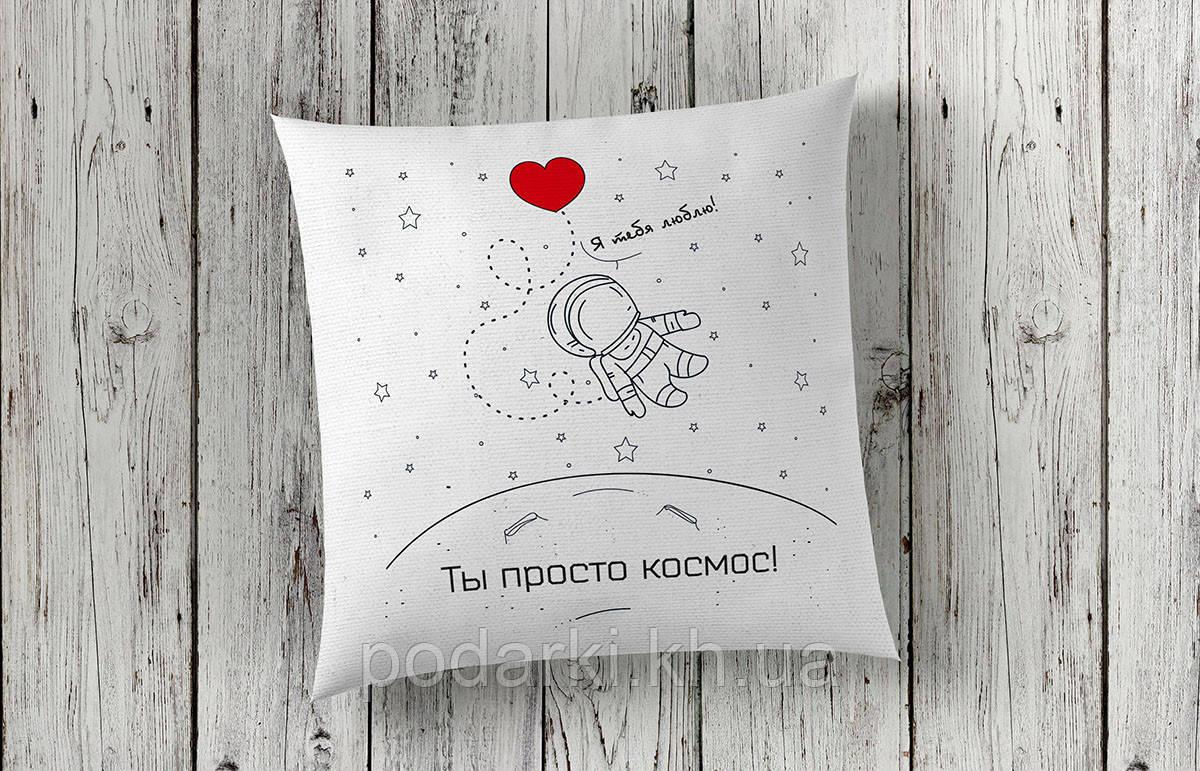 Подушка для любимой девушки на 8 марта