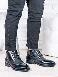 Классические кожаные ботинки 6812-28
