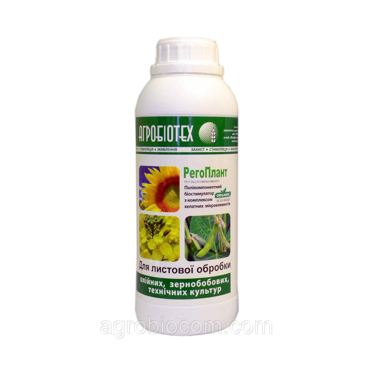 Регулятор роста растений Регоплант 1