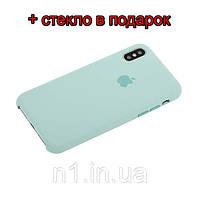 Чехол накладка для iPhone X Silicone Case светло голубой (бирюзовый) Стекло в подарок!