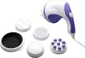 Ручной массажер Relax and Tone (Релакс энд Тон)  цвет - белый  это лучший  Масажер Relax and Tone