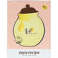 Papa Recipe, Улетный набор масок с розовым золотым медом, 5 масок, 25 мл каждая