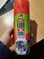 Karb & Choke Cleaner. Очиститель карбюратора BeLife
