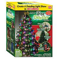 🔝 Электрическая LED гирлянда на Новый год Tree Dazzler (48 ламп) новогодние украшения, с доставкой   🎁%🚚