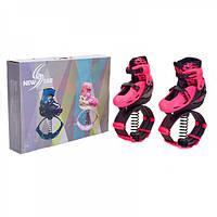 🔝 Ботинки для фитнеса Kangoo Jumps, обувь для кенго джампинга, цвет - розовый, размер 35-38   🎁%🚚