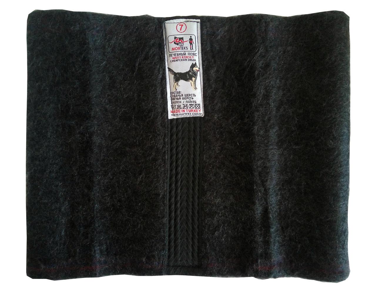 Лечебный пояс из собачьей шерсти  Сибирская зима  - размер M