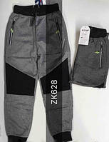 Спортивные брюки для мальчиков Setty Koop оптом, 8-16 лет.
