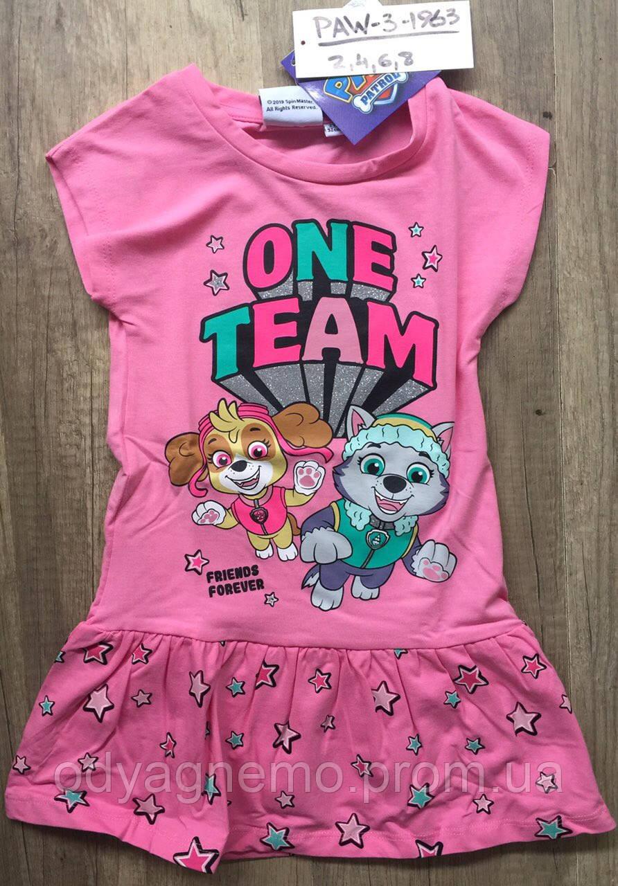 Платье для девочек Paw Patrol оптом, 2-8 лет.