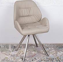 Поворотный стул Tenerife Бежевый  ТМ Nicolas, фото 2