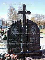 Двойной памятник с крестом № 35