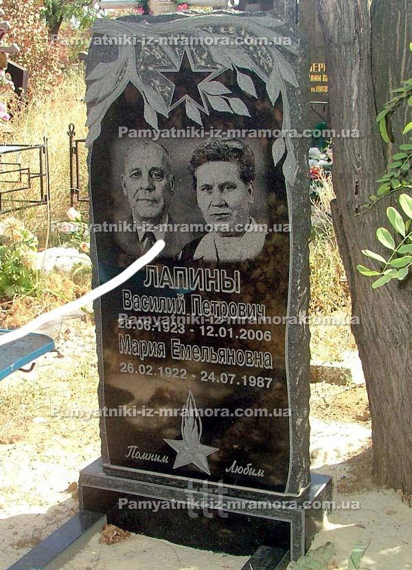Памятник из гранита  семейный для  ветеранов   ВОВ № 36