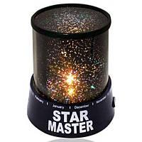 Star Master, Стар Мастер, проектор звездного неба,в Чёрном корпусе. Детский ночник 220V и ААА