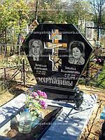 Памятник для двоих  с воздушным крестом № 37
