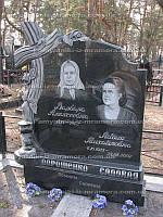 Двойной памятник с крестом и розами № 39