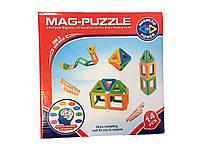 🔝 Детский магнитный конструктор, Mag-Puzzle, развивающий, 14 деталей | 🎁%🚚, фото 1