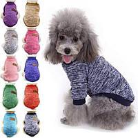 Джемпер для собак «Классик», размер XL