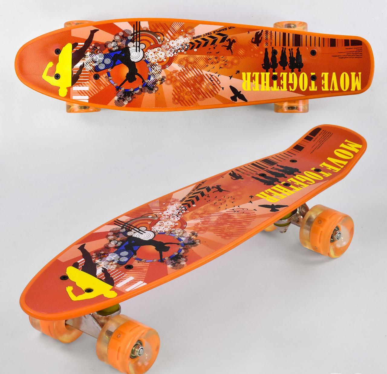 Скейт Р 13222 (8) Пенни борд, доска=55см, колёса PU, СВЕТЯТСЯ, d=6см