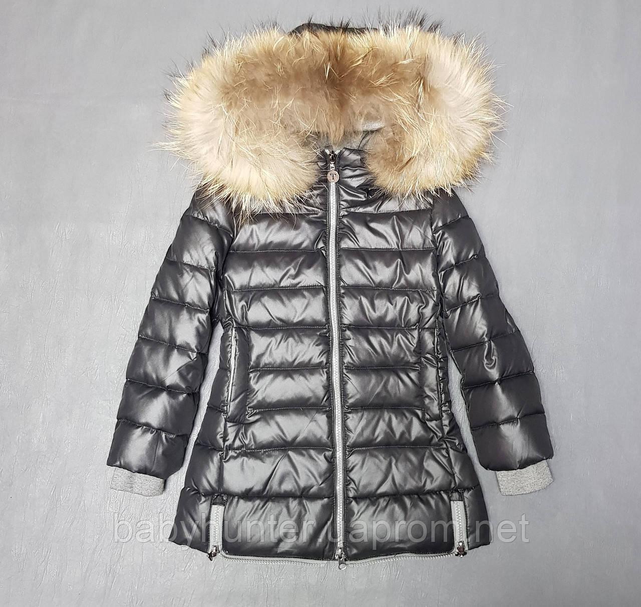 d4515ce25ba Пальто пуховое для девочки купить киев  продажа